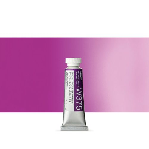 Bright Violet sB Holbein Water Colour 15ml